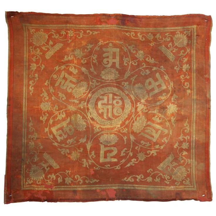 """Antique Woven Tibetan """"Chinese"""" Silk with Om Mani Padme Hum 