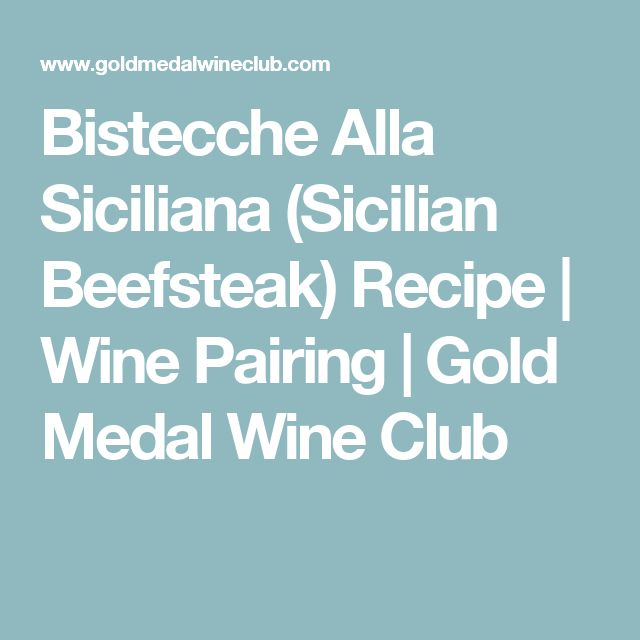 Bistecche Alla Siciliana (Sicilian Beefsteak) Recipe   Wine Pairing   Gold Medal Wine Club