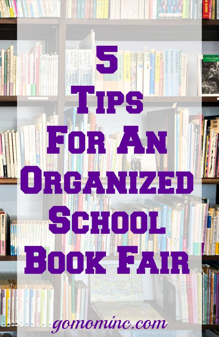 I've got some first hand tips about how you can create a truly organized and successful school event.