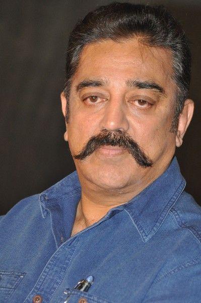 Kamal Hassan At Cheekati Rajyam PM…