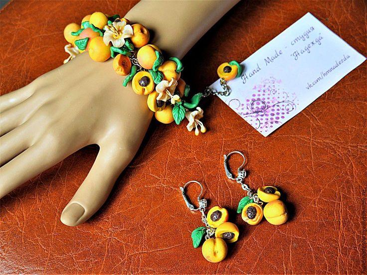 Купить Комплект украшений (браслет+серьги) Абрикосы - комбинированный, украшение, украшения ручной работы, браслет