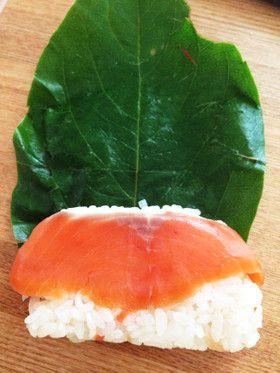 簡単 スモークサーモン 柿の葉 寿司 by 給食ママ [クックパッド] 簡単 ...