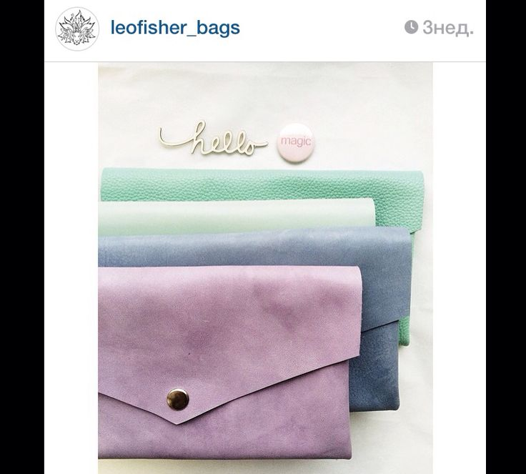 Leather holders. Made by LeoFisherbags http://instagram.com/leofisher_bags . Russia. Saint-Petersburg.