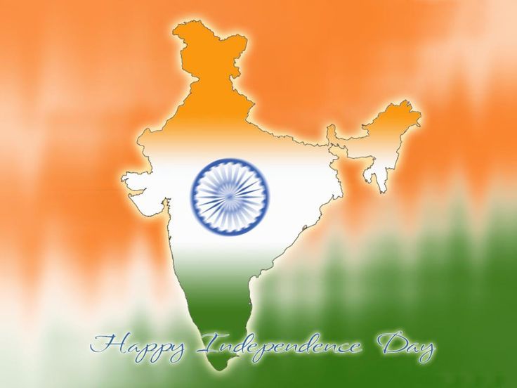 Download the best Independence Day Flag Pictures, images, wallpapers, quotes, pictures and photos from our website. 15 August, is a National Holiday in India commemorating the