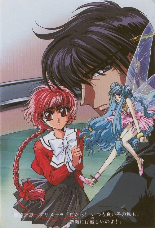 Hikaru, Lantis and Primera |Magic Knight Rayearth II by CLAMP