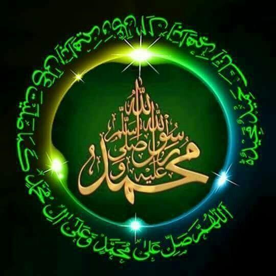 """Результаты поиска изображений для запроса """"Muhammad Calligraphy"""""""