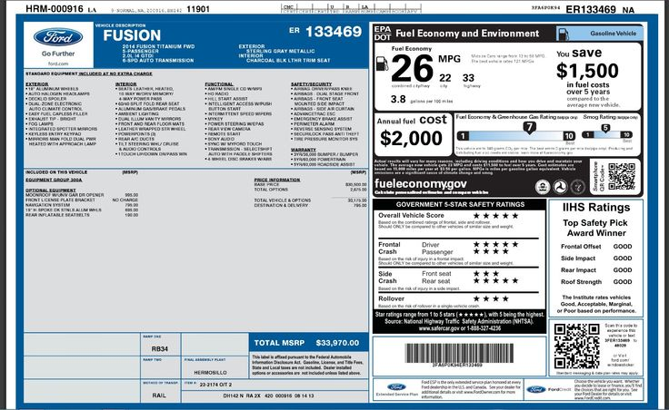 ford fusion energi owners manual 2013