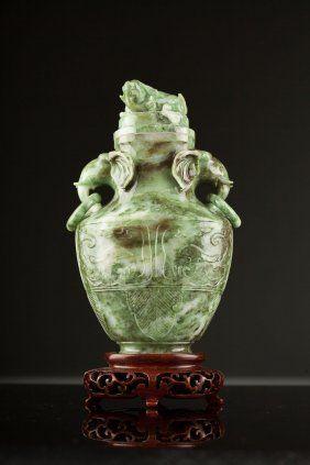 Mid 20th Century Chinese Jade Handle Vase