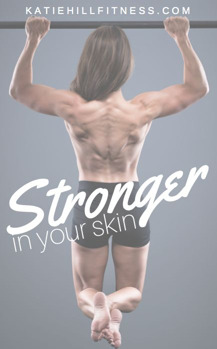 FREE Complimentary eBook Stronger in your Skin when you head to KatieHillFitness.com to purchase your gym workout guide with 30 amazing gym workouts to take your fitness goals to the next level!   www.katiehillfitness.com