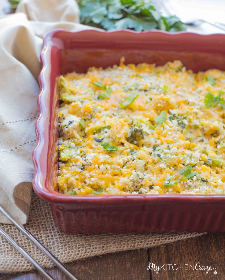 Cheesy Chicken and Vegetable Rice Casserole ~ Loaded with all sorts of delicious ingredients and flavors and the leftovers are even better the next day. Perfect for those busy nights!