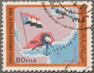 Map-flag-of-South-Yemen.jpg (300×236)