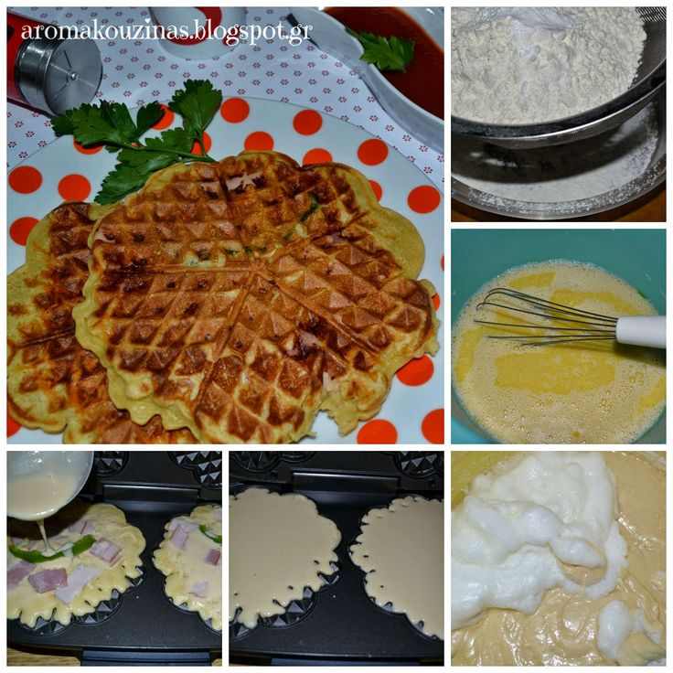 βάφλες, αλμυρές βάφλες, τυρί, μπέικον, πίτσα, savory waffles