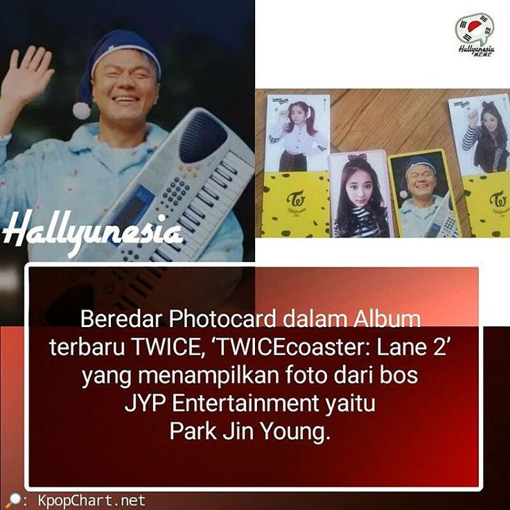 [ARTICLE] . Dalam gambar yang beredar selain mendapatkan bookmark #Dahyun dan #Tzuyu terdapat pula photocard Tzuyu dan Park Jin Young. Foto Park Jin Young yang terpampang dalam photocard tersebut diambil ketika dirinya turut menjadi cameo MV Knock Knock. . Kemungkinan besar ini adalah keisengan penggemar yang mengeditnya namun akan menjadi sangat lucu jika benar bahwa foto Park Jin Young ikut mejeng menjadi photocard TWICEcoaster: Lane 2. . Apakah kalian sudah membeli album baru dari #TWICE?…