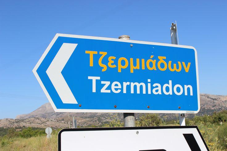 #Tzermiado