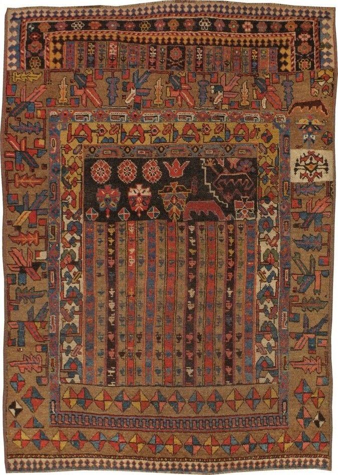 Antique Bidjar Sampler Rug, No. 22525 - 4ft. 2in. x 5ft. 11in.