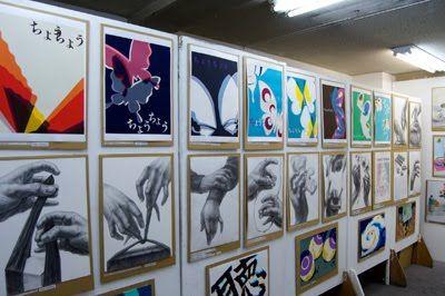 横浜美術学院、ハマ美デザイン・工芸科のブログhamablog: 3月 2011