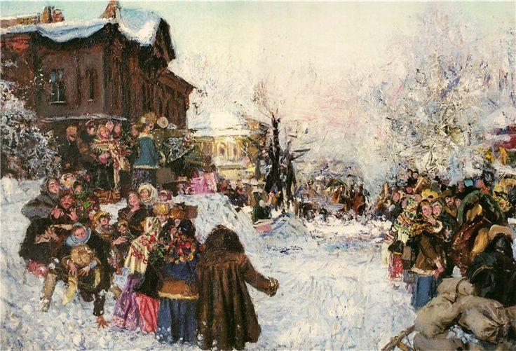 Петр Грузинский - Масленица