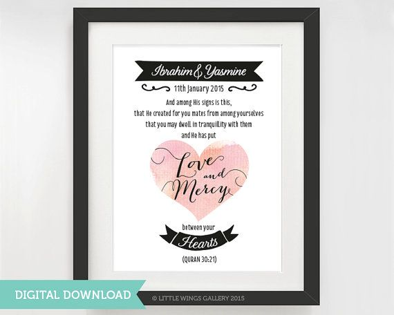 Digital Download Islamic Wedding Quote Quran by LittleWingsGallery