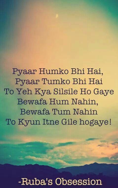 469 Best Mohabbat Ek Sarab Images On Pinterest Poem