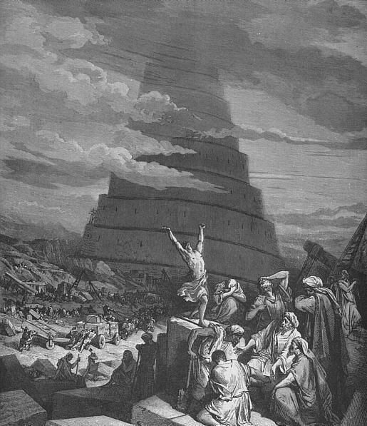 Babel   The Confusion of Tongues by Gustave Doré (1865) (based upon the minaret of Samarra)