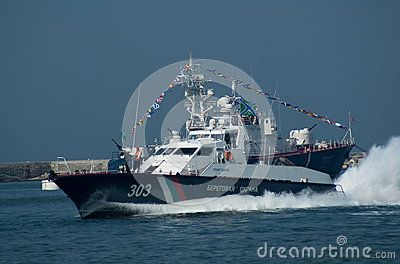 Russian Coast Guard - Download From Over 34 Million High Quality Stock Photos, Images, Vectors. Sign up for FREE today. Image: 57241064
