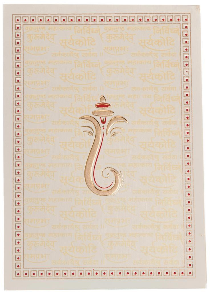 Best 25+ Hindu weddings ideas on Pinterest   Hindu wedding cards ...