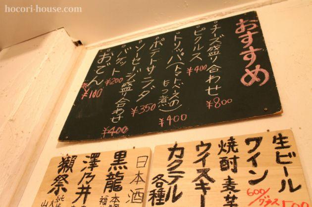 Sansakizaka cafe