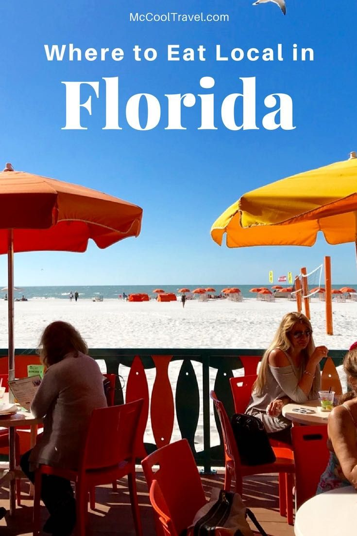 """As a travel writer, I sometimes find my own places to eat in Florida and they are often more memorable than """"free"""" restaurants. Here is a collection of local Florida restaurants where I have spent my own money and that I would revisit again without hesitation. #Florida #FloridaTravel #FloridaRestaurants #EatLocal #travel #foodie"""
