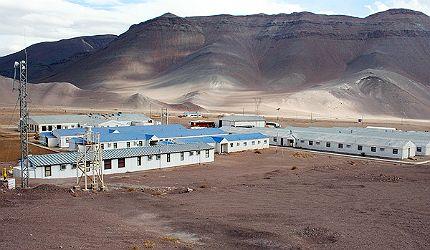La Coipa Gold and Silver Mine, Atacama, Chile
