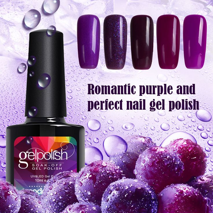 Perfect  Visit to Buy Modelones Romantic Purple Series Gel Polish Nail Gel Polish Soak Off Gel Polish With UV Lamp Nail Gel