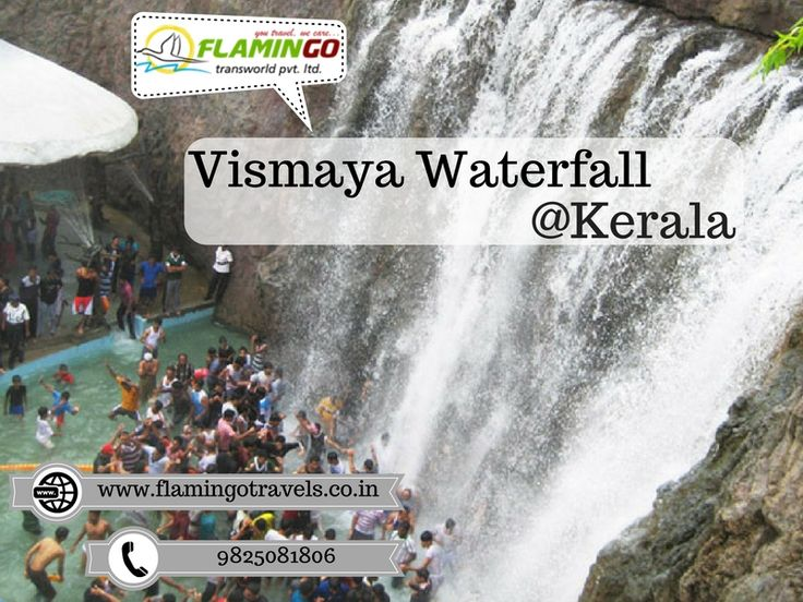 Vismaya Waterfall: Attraction of Kerala So Visit and Enjoy this Waterfall with #KeralaTourPackages.