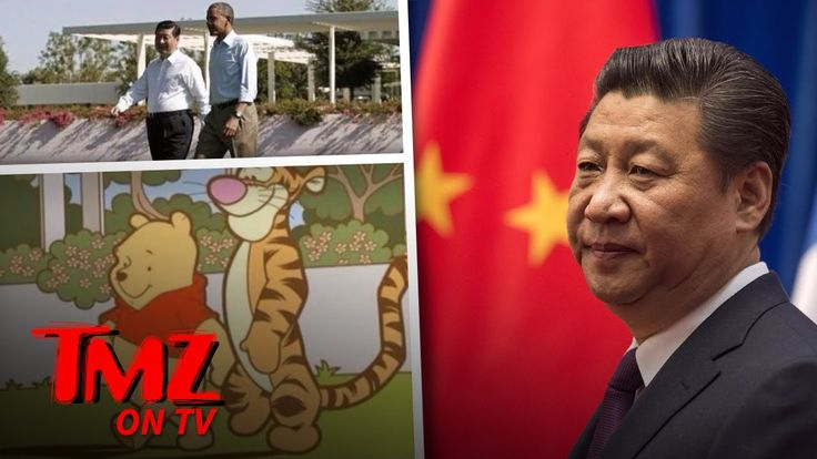 Winnie The Pooh Got Banned From China | TMZ TV-Winnie The Pooh Got Banned From China | TMZ TV