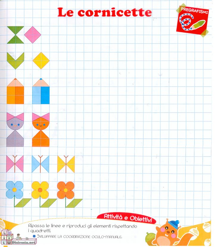 cornicette.png (800×900)