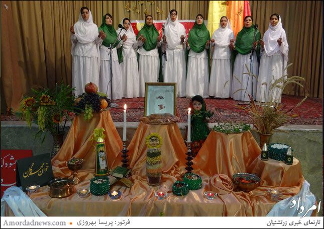 TEHRAN – Yesterday evening, clusters of Iranian Zoroastrians came together in various reunions across the country to celebrate Mehregan, an ancient Persian festival that marks friendship, affection and love.