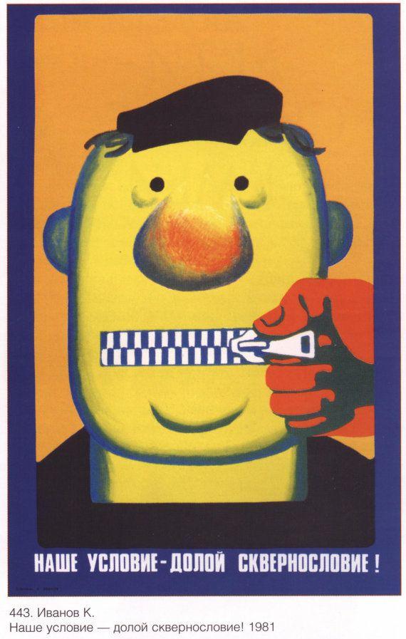 Vintage poster Soviet propaganda Poster print Art by SovietPoster, $9.99