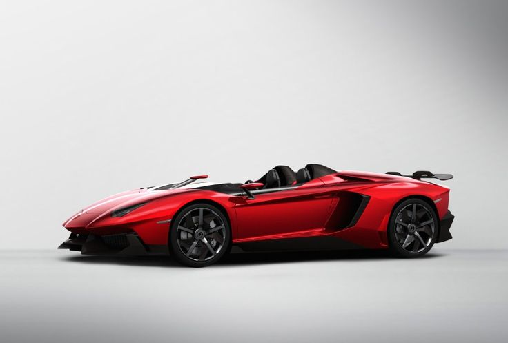 Lamborghini Aventador J : Probably cut using another Aventador.