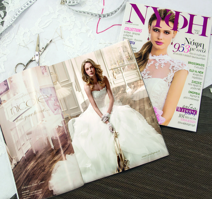 Nicole 2015 Collections are on the top Greek bridal magazine.