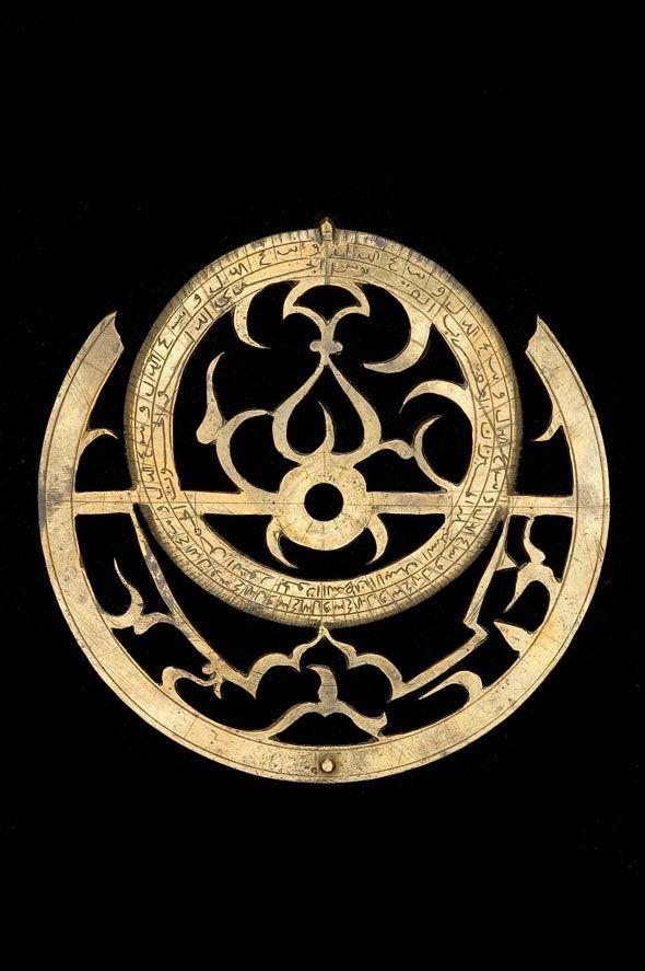 Persian Astrolabe Report