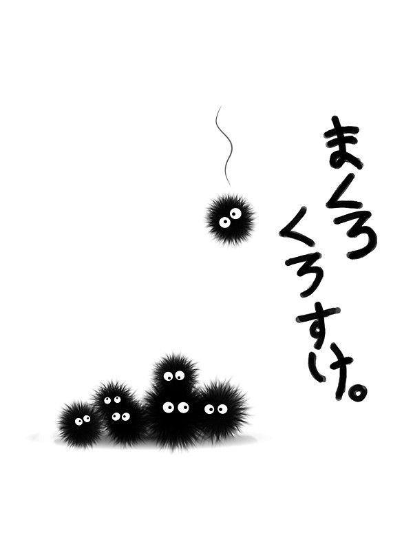 Totoro Soot Sprites  von nimaru