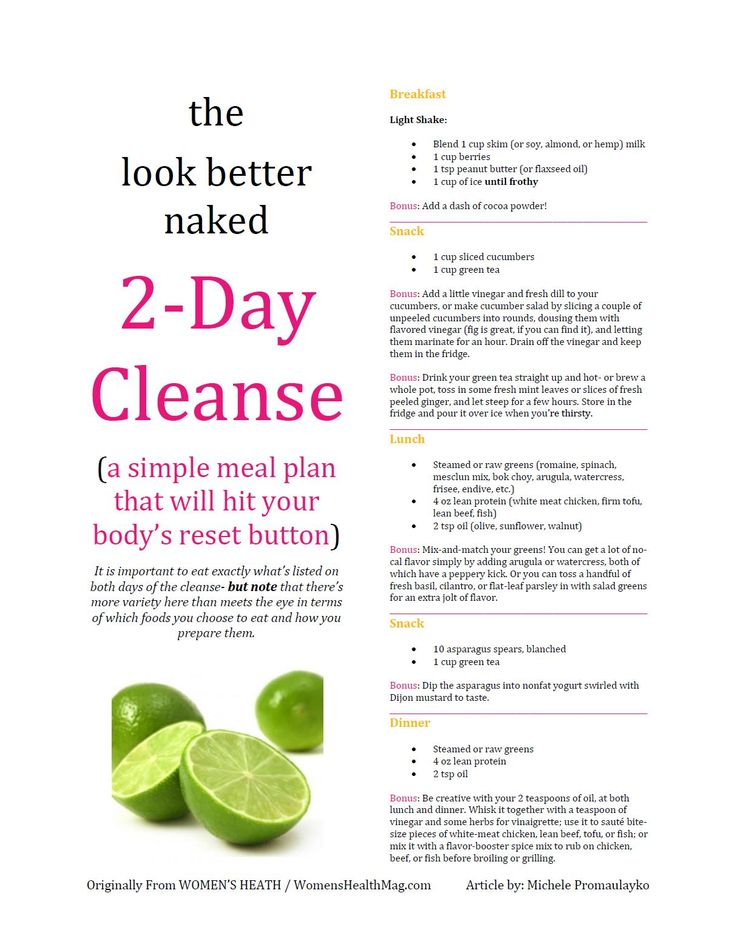 2-Day Diet Cleanse