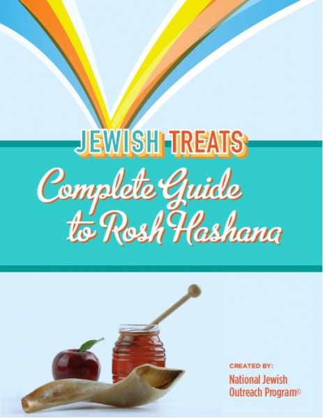 rosh hashanah in jewish