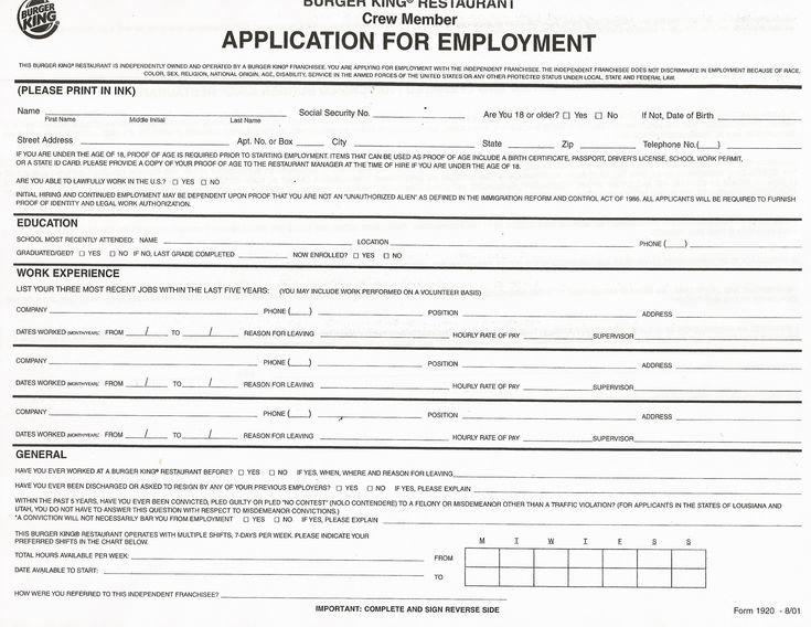 Printable Job Application Form  CityEsporaCo