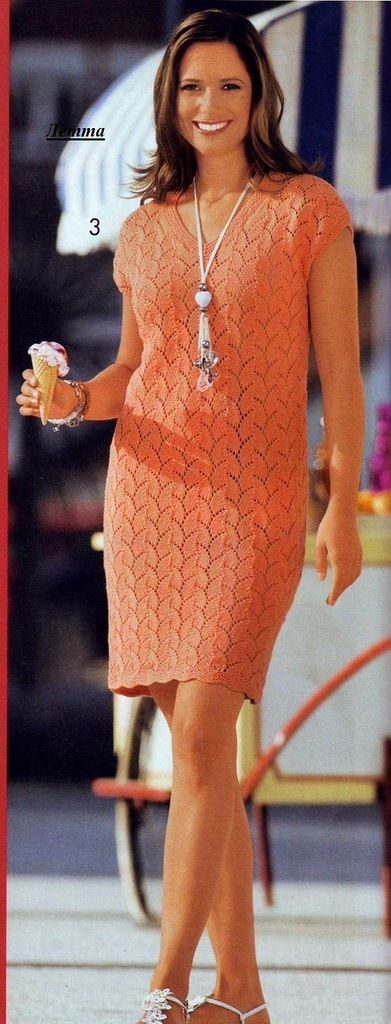 Free pattern knitting orange mini-dress would look good as a top or in a darker colour