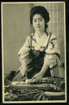 Japanese woman ..vintage ...for Sam