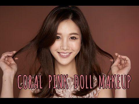 [박은지]Coral pink Doll Makeup 코랄 인형 메이크업 박은지 - YouTube