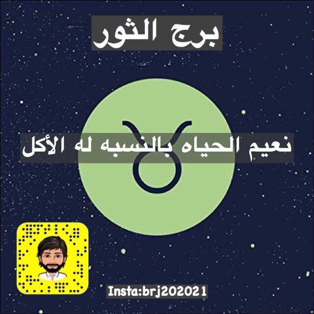 Pin By برج الثور On Love Beautiful Arabic Words Words Arabic Words