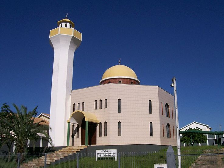 Islamic Centre of Campinas, a mosque situated in Campinas, Brazil.