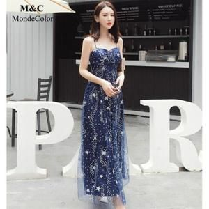 Mode Robe Longue Soirée Spaghetti Strap Tube Top Robe Sexy Brillant étoiles Désign Robe de Fête Femme Robe d'été