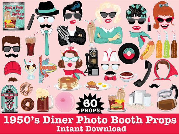 1950s Photo Booth Props, Diner Party, Fifties Party, Rockn Roll Party, Sock Hop Party - Instant Download PDF - 60 DIY Printable Props $6.99