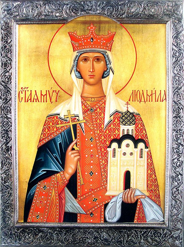 Martyr Ludmilla the grandmother of St Wenceslaus the Prince of the Czechs - Orthodox Church in America